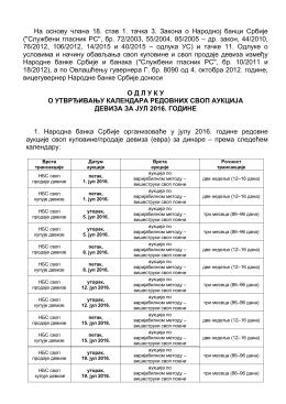 Одлука о утврђивању календара редовних своп аукција девиза