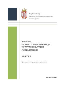 Zelena knjiga II 2015.
