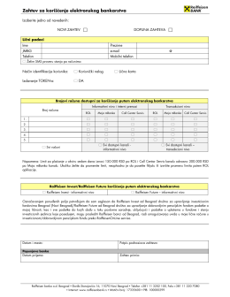 Zahtev za korišćenje elektronskog bankarstva