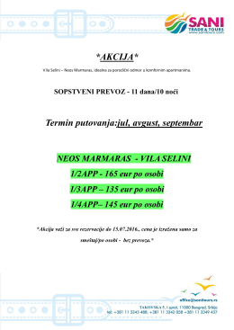 Vila Selini TERMIN: JUL, AVGUST, SEPTEMBAR