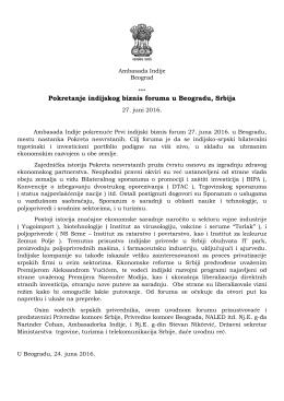 Pokretanje indijskog biznis foruma u Beogradu, Srbija