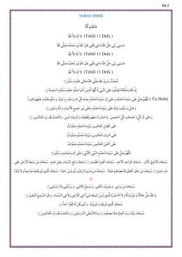 Ramazan Bayramın Okunacak Dua Örneği İçin Tıklayınız