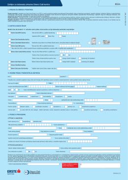 preuzmite pdf zahtjev