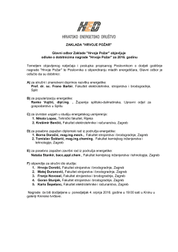 "dodjeljene nagrade zaklade ""hrvoje požar"" za 2016. godinu"