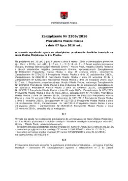 Zarządzenie - przekazanie środków trwałych do ŻM2