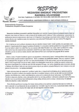 Допис градоначелнику Зрењанина