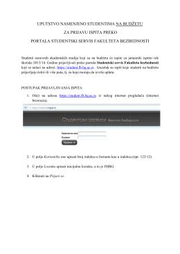 Детаљи и упутство за коришћење сервиса (PDF fajl, 189KB)