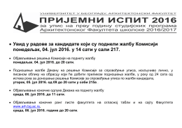 2016_Procedura_posle_polaganja_prijemnog_ispita_30062016