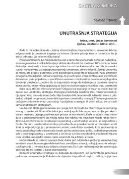Selman Trtovac: UNUTRAŠNJA STRATEGIJA