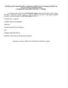 Pravilnik o izmeni i dopuni Pravilnika o odredjivanju carinskih
