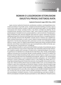 Milomir Gavrilović: ROMAN O LOGORSKOM ISTORIJSKOM