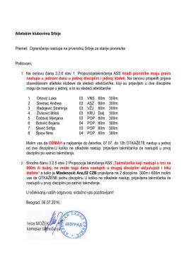 Ograničenje nastupa na prvenstvu Srbije za starije pionire/ke