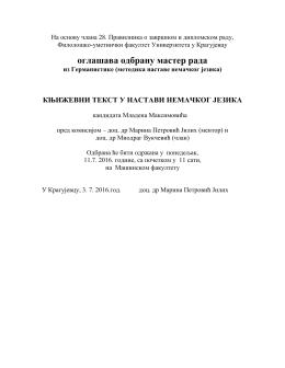 Оглашавање одбране мастер рада, кандидат Младен Максимовић