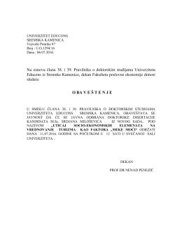 Odbrana doktorske disertacije – Srđan Milošević