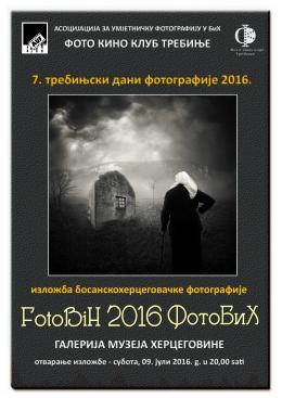 7. требињски дани фотографије 2016.