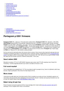 Pentagram p 6361 firmware