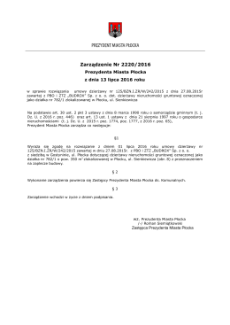 ZPMP nr 2220.2016 z dnia 13 lipca 2016r