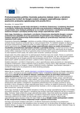 Protumonopolska politika: Komisija poduzima daljnje