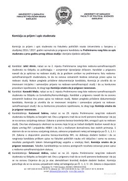 Komisija za prijem i upis studenata