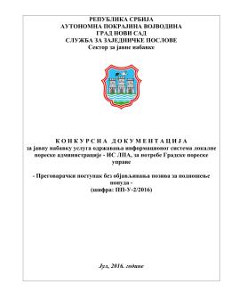 Преузмите konkursna_dokumentacija_pp-u-2-2016