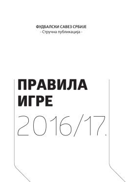 Pravila igre 2016_2017_final