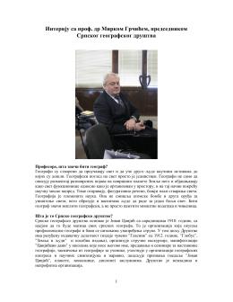 Интервју проф. др Мирка Грчића, председника Српског