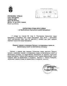 3. Предлог одлуке о изменама Одлуке о остваривању права на