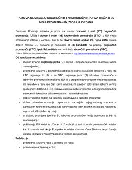 Poziv za nominaciju dugoročnih i kratkoročnih promatrača u EU