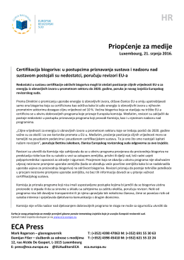 ECA Press - Europa.eu