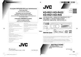 KD-R521/KD-R422/ KD-R421/KD-R45