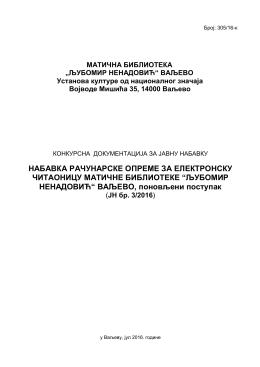 Konkursna dokumentacija