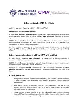 Услови за чланство у CIPFA