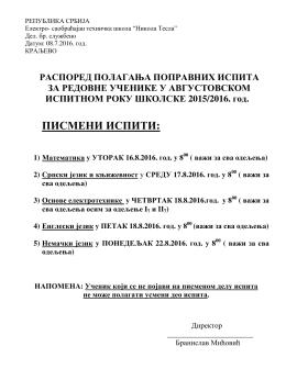 raspored polaganja popravnih ispita u