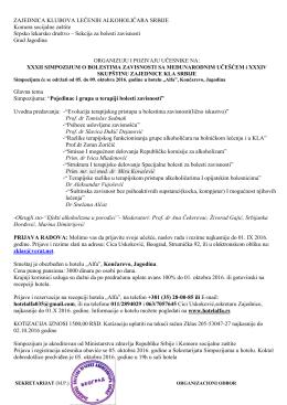 Poziv za Simpozijum - Komora Socijalne Zaštite