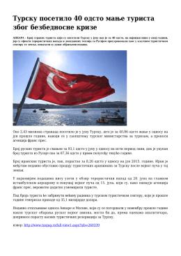 Tурску посетило 40 одсто мање туриста због безбедносне кризе