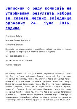 Записник о раду комисије на утврђивању резултата избора за