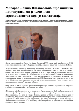 Милорад Додик: Изетбеговић није никаква институција, он је