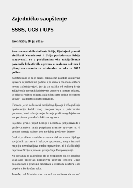 Zajedničko saopštenje SSSS, UGS i UPS