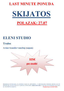 specijalna ponuda za skijatos polazak 27.jul