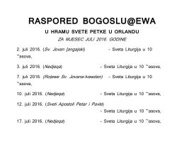 распоред богослужења за јули 2016.