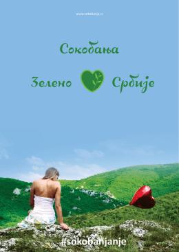 Сокобања Зелено Србије