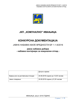 Konkursna dokumentacija – kontejneri za komunalni