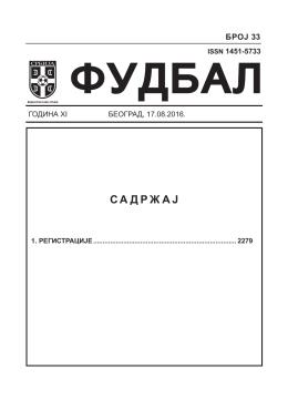 fudbal - Фудбалски савез Србије