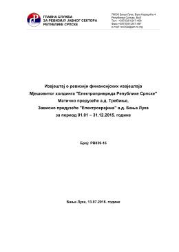ЗП Електрокрајина а.д. Бања Лука