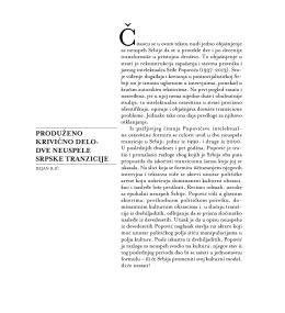 str. 69 - Fabrika knjiga