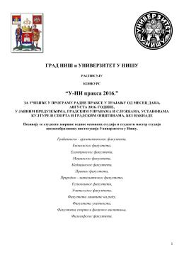 У-НИ пракса 2016. - Правни факултет у Нишу