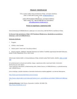 prijave i rezervacije - Unija Poslodavaca Mladenovca