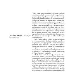 str. 115 - Fabrika knjiga