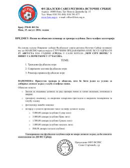ТЕМЕ: ФУДБАЛСКИ САВЕЗ РЕГИОНА ИСТОЧНЕ СРБИЈЕ