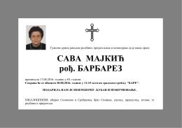 САВА МАЈКИЋ рођ. БАРБАРЕЗ